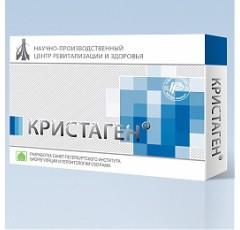 Кристаген пептиды тимуса (60 капсул)