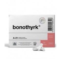 БОНОТИРК - пептиды паращитовидных желез (20 капсул)