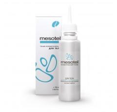MESOTEL для тела - безинъекционная мезотерапия