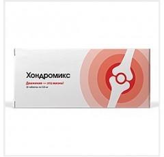Хондромикс - хондропротектор