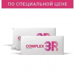 Комплекс-3R для антиоксидантной защиты организма - 2 упаковки по по специальной цене!