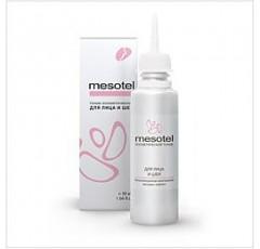 MESOTEL  для лица - безинъекционная мезотерапия