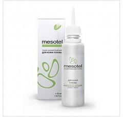 MESOTEL для волос - безинъекционная мезотерапия