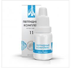 Пептидный комплекс  11 (для почек)