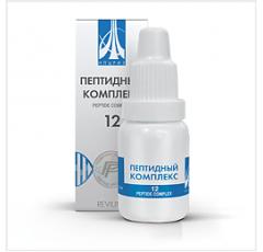 Пептидный комплекс 12 (для легких и дыхательной системы) (ПК-12)
