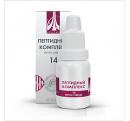 Пептидный комплекс 14 (для вен)