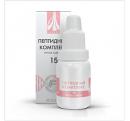 Пептидный комплекс 15 (для почек и мочевого пузыря)