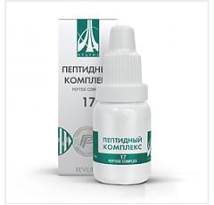 Пептидный комплекс 17 (для глаза)
