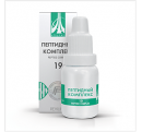 Пептидный комплекс 19 (для кардиобольных)