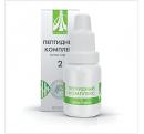 Пептидный комплекс 2 (для нервной системы и мозга)