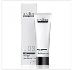 RN03 - крем для лица ночной с пептидами
