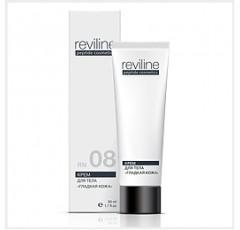 """RN08 - крем для тела """"Гладкая кожа"""" против растяжек и рубцов с пептидами"""