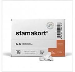 СТАМАКОРТ - пептиды слизистой желудка (60 капсул)